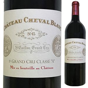 【送料無料】シャトー シュヴァル ブラン 2015 750ml [赤]Chateau Cheval Blanc