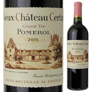 【送料無料】ヴュー シャトー セルタン 2015 750ml [赤]Vieux Chateau Certan