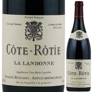 【送料無料】コート ロティ ラ ランドンヌ 2013 ルネ ロスタン 750ml [赤]Cote Rotie La Landonne Rene Rostaing