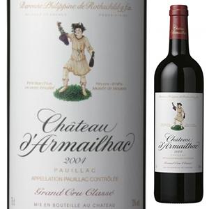 【6本~送料無料】シャトー ダルマイヤック 2004 750ml [赤]Chateau D'armailhac