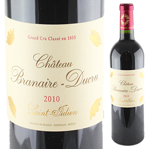 【6本~送料無料】シャトー ブラネール デュクリュ 2010 750ml [赤]Chateau Branaire-Ducru
