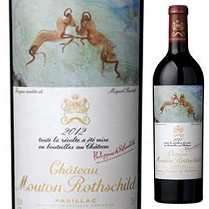 【送料無料】シャトー ムートン ロートシルト 2012 750ml [赤]Mouton Rothschild