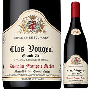 【6本~送料無料】クロ ヴージョ 2008 ドメーヌ フランソワ ジェルベ 750ml [赤]Clos Vougeot Domaine Francois Gerbet