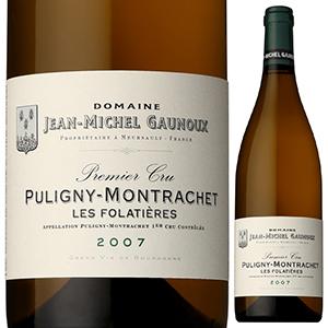 【6本~送料無料】ピュリニー モンラッシェ レ フォラティエール 2007 ドメーヌ ジャン ミシェル ゴヌー 750ml [白]Puligny-Montrachet 1er Cru Les Folatieres Domaine Jean-Michel Gaunoux