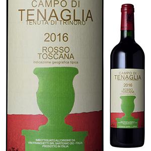 【6本~送料無料】カンポ ディ テナリア 2016 テヌータ ディ トリノーロ 750ml [赤]Campo Di Tenaglia Tenuta Di Trinoro