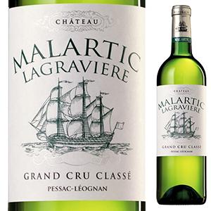 【6本~送料無料】シャトー マラルティック ラグラヴィエール ブラン 2015 750ml [白]Chateau Malartic-Lagraviere Blanc
