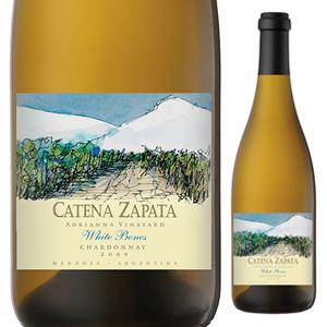 【6本~送料無料】カテナサパータ ホワイトボーンズ シャルドネ 2016 750ml [白]Catena Zapata White Bones Chardonnay