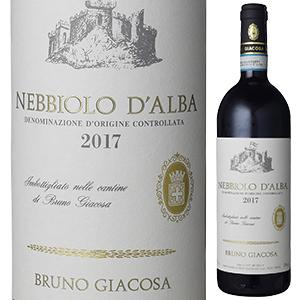 【6本~送料無料】ネッビオーロ ダルバ 2017 ブルーノ ジャコーザ 750ml [赤]Nebbiolo D'alba Bruno Giacosa