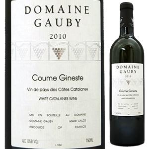 【6本~送料無料】ヴァン ド ペイ コート カタラン クーム ジネスト ブラン 2010 ドメーヌ ゴビー 750ml [白]Coume Gineste Vdp Cotes Catalanes Blanc Domaine Gauby