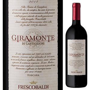【送料無料】ジラモンテ 2011 マルケージ デ フレスコバルディ 750ml [赤]Giramonte Marchesi De Frescobaldi