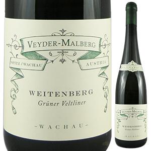 【6本~送料無料】ヴァイテンベルク グリューナー ヴェルトリーナー 2017 ペーター マルベルク 750ml [白]Weitenberg Gruner Veltliner Peter Malberg