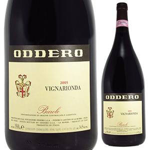 【送料無料】バローロ ヴィーニャ リオンダ 2005 オッデーロ 1500ml [赤] [マグナム・大容量]Barolo Vigna Rionda Oddero
