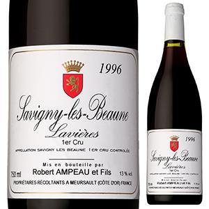 【6本~送料無料】サヴィニー レ ボーヌ ラヴィエール 1996 ロベール アンポー 750ml [赤]Savigny Les Beaune Les Lavieres Robert Ampeau