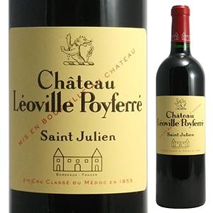 【6本~送料無料】シャトー レオヴィル ポワフェレ 2008 750ml [赤]Chateau Leoville Poyferre