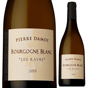 【6本~送料無料】ブルゴーニュ ブラン レ ラヴリー 2015 ドメーヌ ピエール ダモワ 750ml [白]Bourgogne Blanc Les Ravry Domaine Pierre Damoy