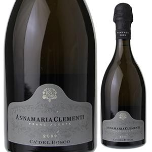 【6本~送料無料】[ギフトボックス入り]フランチャコルタ キュヴェ アンナマリア クレメンティ 2009 カ デル ボスコ 750ml [発泡白]Franciacorta Cuvee Annamaria Clementi Ca' Del Bosco