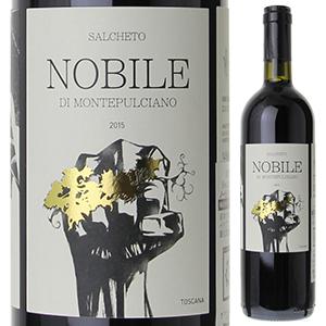 【6本~送料無料】ノービレ ヴェッキエ ヴィーティ デル サルコ 2015 サルケート 750ml [赤]Nobile Vecchie Viti del Salco Soc.agr.salcheto S.r.l