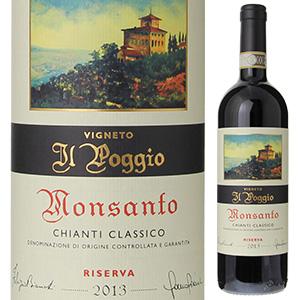 【6本~送料無料】キャンティ クラシコ リゼルヴァ イル ポッジョ 2013 カステッロ ディ モンサント 750ml [赤]Chianti Classico Riserva Il Poggio Castello Di Monsanto