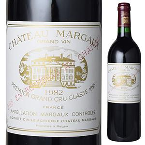 【送料無料】シャトー マルゴー 1982 750ml [赤]Chateau Margaux