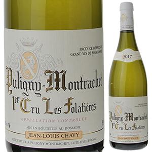 【6本~送料無料】ピュリニー モンラッシェ プルミエ クリュ レ フォラティエール 2017 ジャン ルイ シャヴィー 750ml [白]Puligny-Montrachet 1er Cru Les Folati res Jean-Louis Chavy