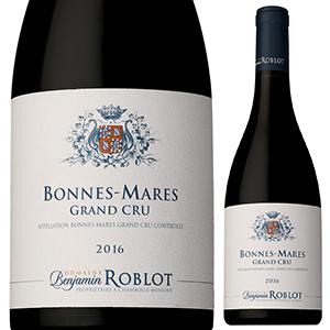 【送料無料】ボンヌ マール 2016 ドメーヌ バンジャマン ロブロ 750ml [赤]Bonnes-Mares Grand Cru Domaine Benjamin Roblot