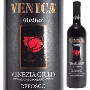 【6本~送料無料】レフォスコ ペドゥンコロ ロッソ ボッタ 2013 ヴェニカ エ ヴェニカ 750ml [赤]Refosco Peduncolo Rosso Bottaz Venica & Venica