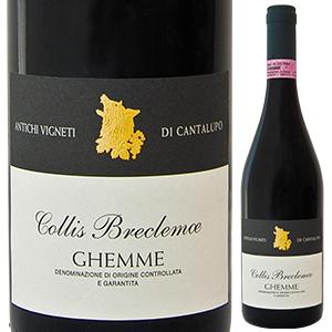 【6本~送料無料】ゲンメ コッリ ブレクレメ 2005 カンタルーポ 750ml [赤]Ghemme Collis Breclemae Cantalupo