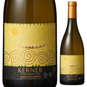 【6本~送料無料】ケルナー プライベート リザーブ 2018 キャメルファームワイナリー 750ml [白]Kerner Private Reserve Camel Farm Winery