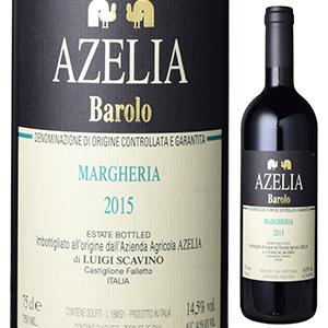 【6本~送料無料】バローロ マルゲリア 2015 アゼリア 750ml [赤]Barolo Margheria Azienda Agricola Azelia