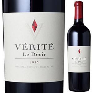 【送料無料】ヴェリテ セット 2015 2250ml [赤]Verite Set [サステーナブル農法]