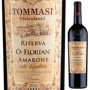 【6本~送料無料】カ フローリアン アマローネ デッラ ヴァルポリチェッラ クラッシコ リゼルヴァ 2011 トンマージ 750ml [赤]Ca'Florian Amarone della Vaipolicella Classico Riserva Tommasi