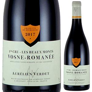 【6本~送料無料】[8月19日(水)以降発送予定]ヴォーヌ ロマネ プルミエクリュ レ ボー モン 2017 オレリアン ヴェルデ 750ml [赤]Vosne-Romanee Les Beaux Monts Aurelien Verdet [自然派]