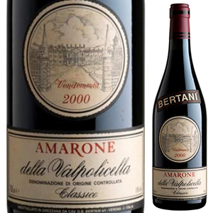 【送料無料】アマローネ デッラ ヴァルポリチェッラ クラシコ 2000 ベルターニ 750ml [赤]Amarone Della Valpolicella Classico Bertani [クラッシコ]