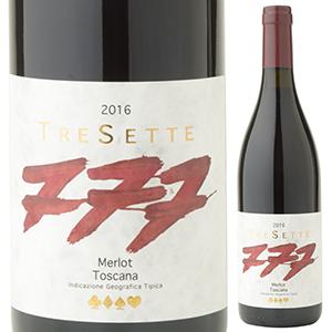 【6本~送料無料】トスカーナ トレセッテ 2016 リエチネ 750ml [赤]Toscana Tresette Riecine