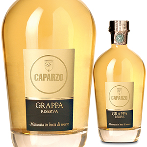 6本~送料無料 グラッパ リゼルヴァ NV カパルツォ 毎日続々入荷 Caparzo 全品最安値に挑戦 Grappa Riserva 500ml