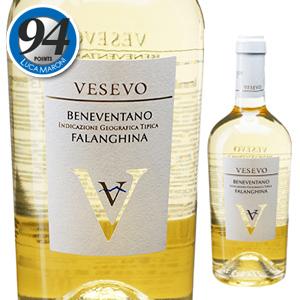 営業 魚介料理に合うワインコンテスト 最優秀賞 スパイシーで洗練された香り ボリューム感たっぷりのファランギーナ 6本~送料無料 ベネヴェンターノ ファランギーナ 2019 Falanghina Vesevo 爆買い新作 白 750ml Farnese ヴェゼーヴォ ファルネーゼ Beneventano