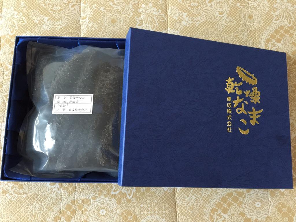 化粧箱入 北海道産 乾燥なまこ 300G入 3-4gSSサイズ A級品