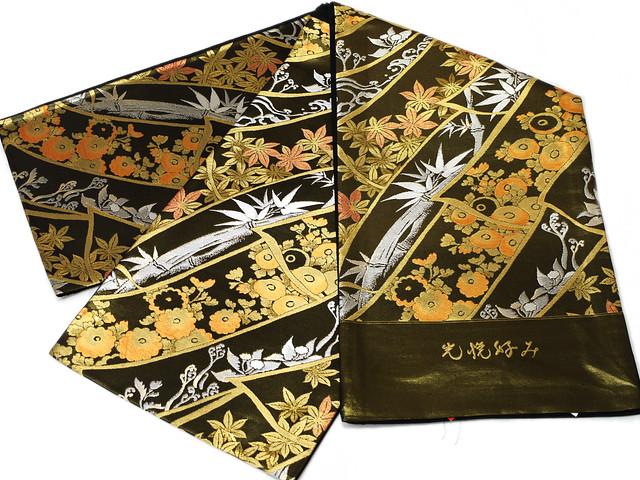 正絹西陣袋帯 (有)藤沢機業店謹製 正絹袋帯 訳あり実店舗キャリー在庫 お仕立て代無料 トッカ