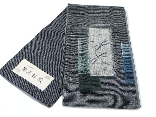 正絹 袋帯 和紙紬織 正絹袋帯 訳あり実店舗キャリー在庫 お仕立て代無料 トッカ