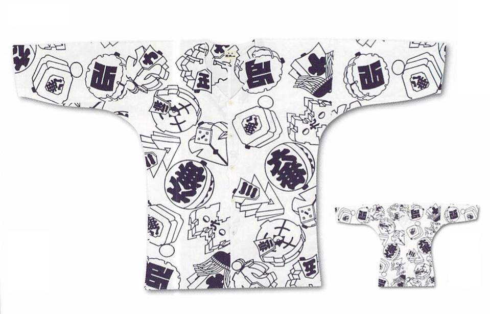 新規購入 江戸一 祭り まとい 鯉口シャツ 手拭 巾広 まとい 鯉口シャツ 女性用 巾広, カワベチョウ:0cebcdab --- clftranspo.dominiotemporario.com