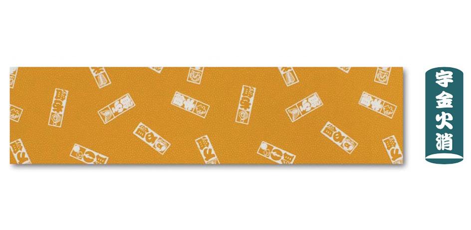 大人気 江戸一 宇金火消 祭り 手拭い 手拭反 宇金火消 反物 手拭い 反物, 磯城郡:42c092d9 --- canoncity.azurewebsites.net