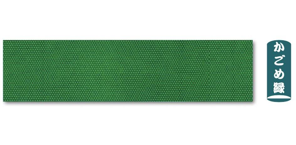 江戸一 祭り 手拭反 かごめ緑 手拭い 反物