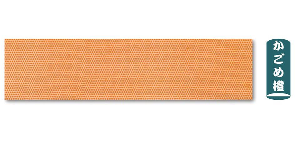 【楽ギフ_包装】 江戸一 反物 かごめ橙 祭り 手拭反 かごめ橙 手拭い 江戸一 反物, 吉海町:2ef792d7 --- laraghhouse.com