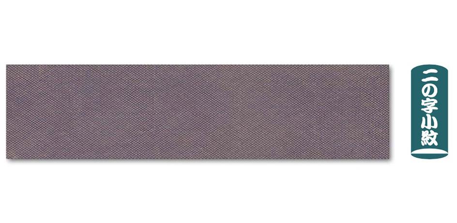 江戸一 祭り 手拭反 二の字小紋 手拭い 反物
