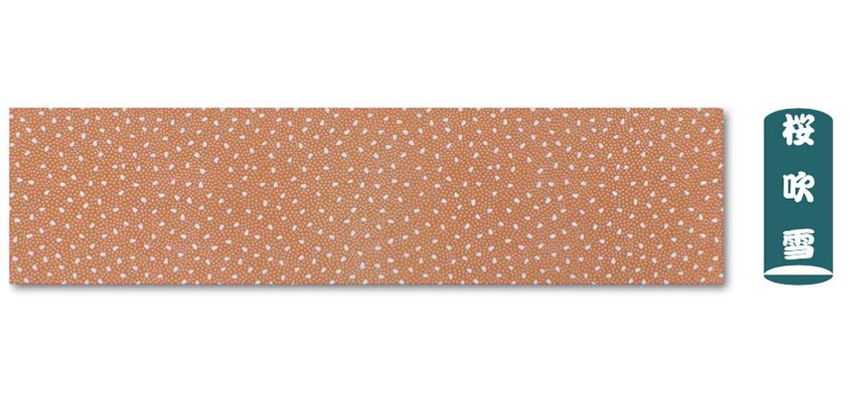 素晴らしい外見 江戸一 江戸一 祭り 手拭反 桜吹雪 手拭い 桜吹雪 反物 反物, ホソイリムラ:ce705d6a --- clftranspo.dominiotemporario.com
