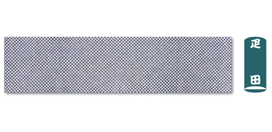 【高知インター店】 江戸一 手拭い 疋田 祭り 手拭反 祭り 疋田 手拭い 反物, 快適パラダイス:a915b7df --- konecti.dominiotemporario.com