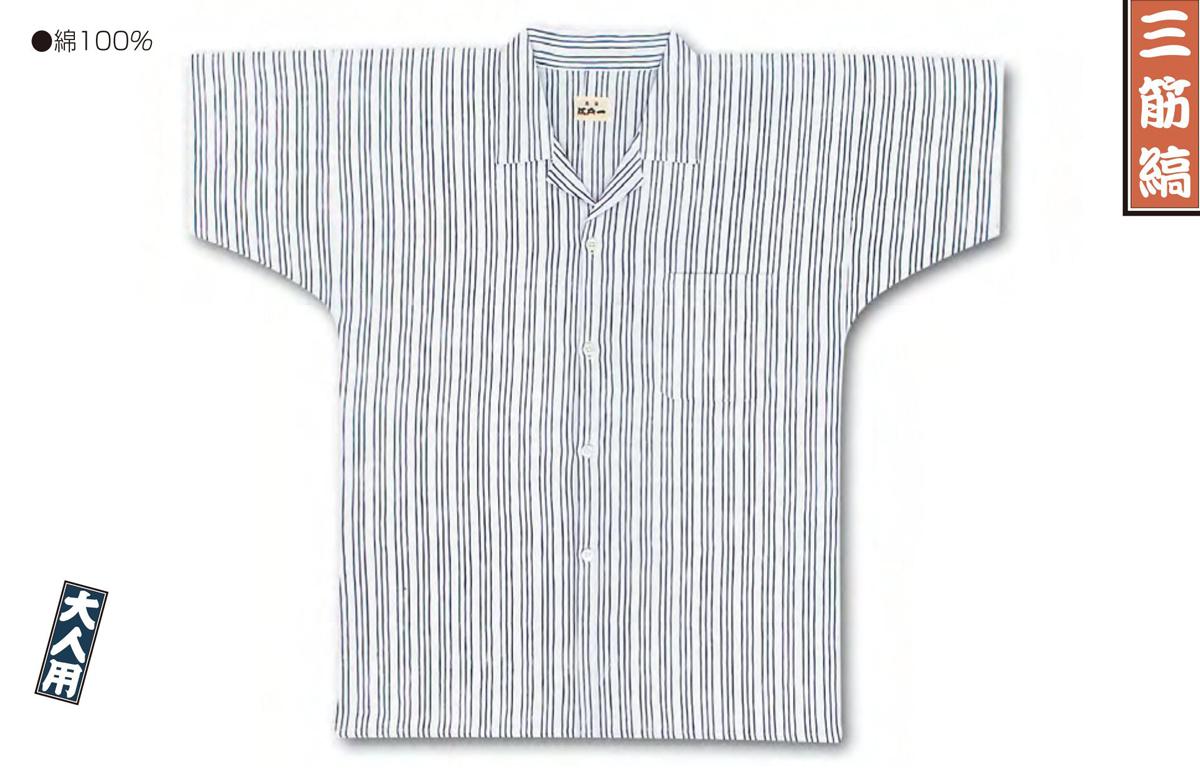 メール便送料無料 江戸一 祭り 江戸一シャツ(アロハシャツ) 手拭 三筋縞 大人用 普通(中~大)