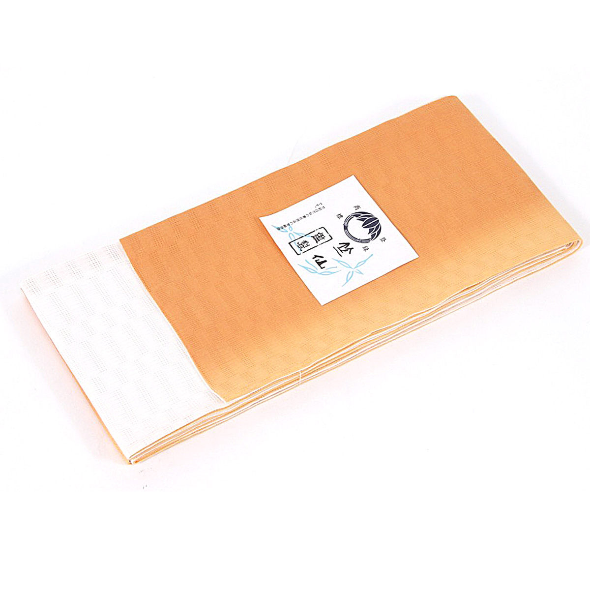 竺仙 浴衣帯 オレンジ×白 橙色 浴衣 ゆかた 夏 夏きもの 着物 表地 麻100% 地紋 おしゃれ 和のなごみや味わいを着物姿でお過ごしください。 和服でひとときの癒しの時間を。 日本製 メール便不可 送料無料 送料込み