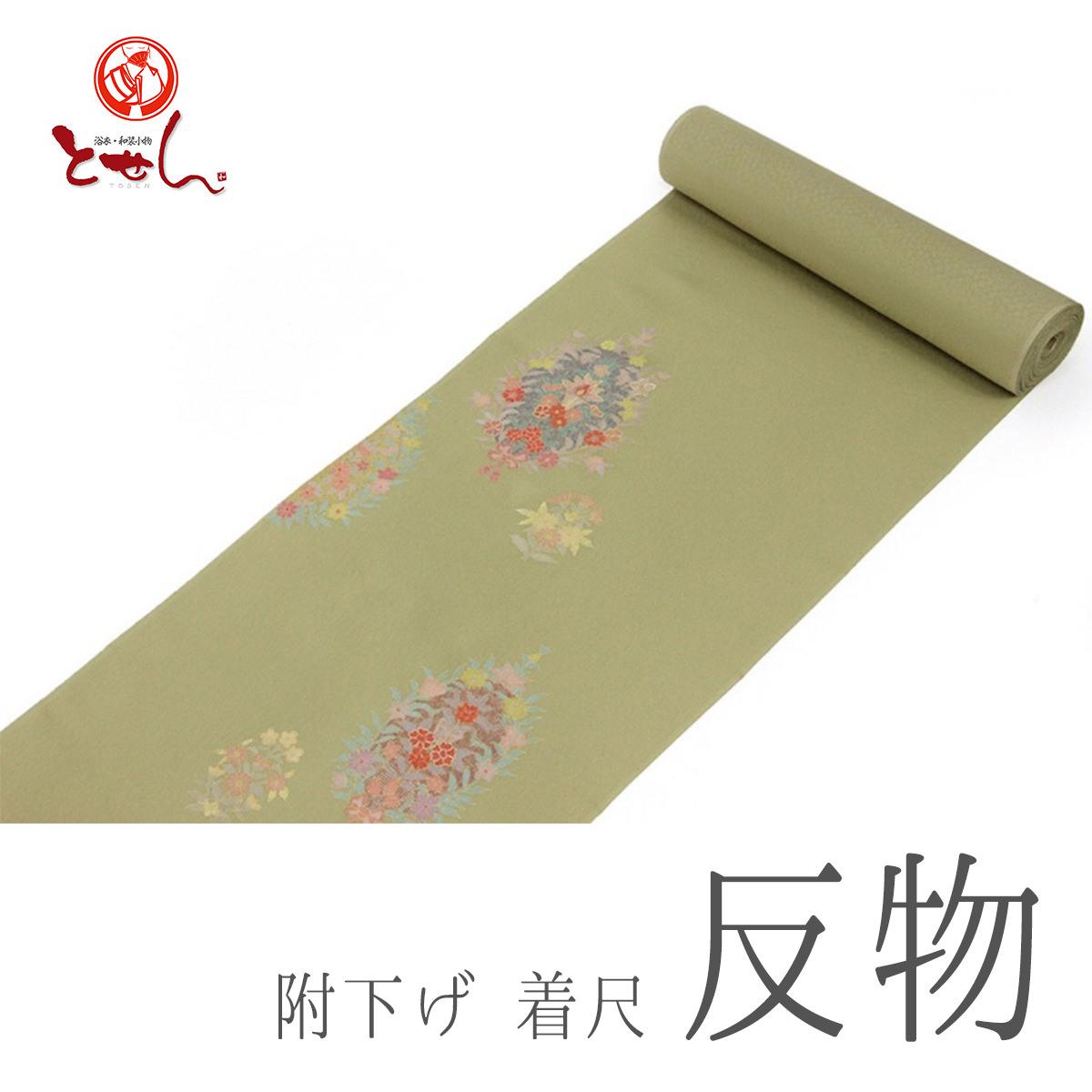 New Disney Bambi Umbrella Parasol Embroidered Short Slide White from Japan