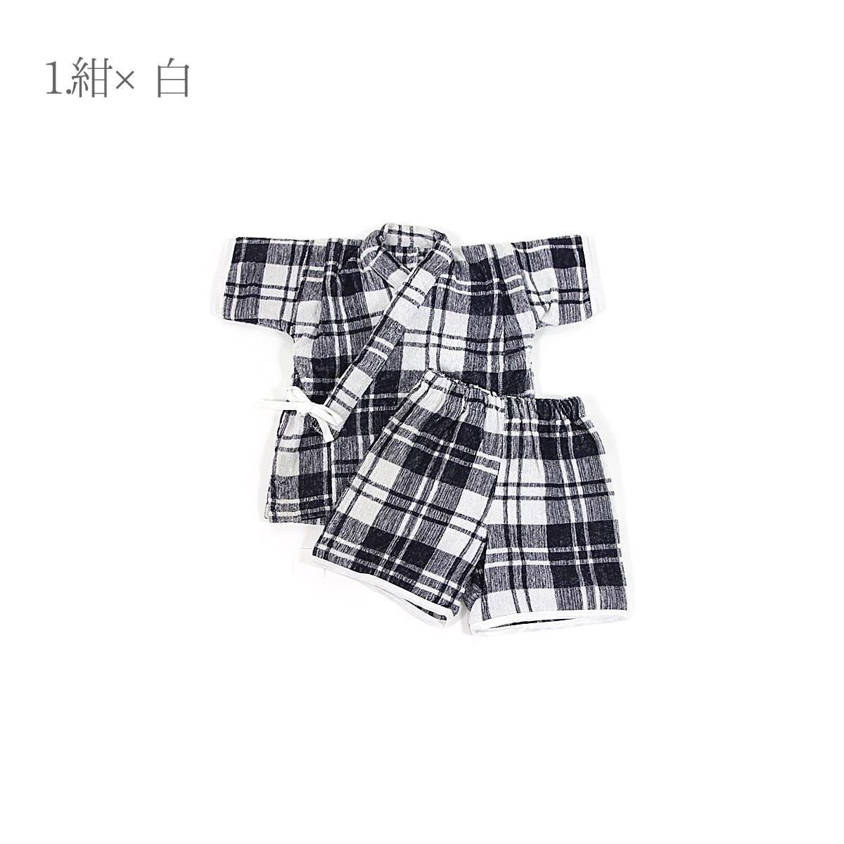 3c24f474cb9f Yasuuritengoku Tosen  The pajamas impossibility that everyday wear ...